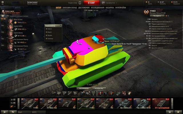 Mods World of Tanks: Armor Inspector dans le Hangar par ProTanki 9 14