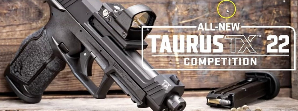 Новий спортивний пістолет TaurusTX 22 Competition