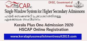 Kerala Plus One Admission 2020 | HSCAP Ekajalakam Online Application registration