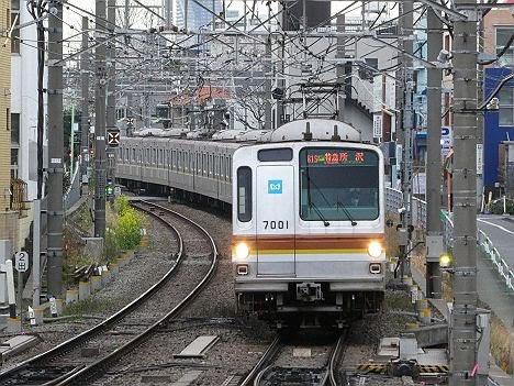東急東横線 副都心線・西武線直通 F特急 所沢行き1 東京メトロ7000系
