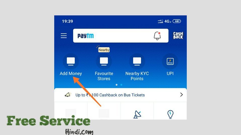 Paytm App क्या है ?, Paytm App को Use करने फायदे क्या हैं ?, Paytm App को कैसे Install करें ?, Paytm में Account कैसे बनाये ?, Paytm में KYC कैसे Complete करें ?, Paytm Wallet में पैसे कैसे Load / Add करें ?, Paytm Wallet से Bank में पैसे कैसे भेजें ?, Paytm UPI कैसे Set up करें ?