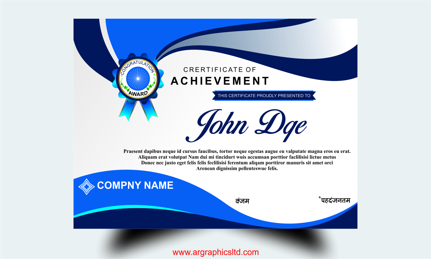 Certificate Design Format Certificate Design Cdr Certificate Design All Free Download Certificate Graphic Design Ar Graphics Free Cdr Psd Websites For Graphic Design