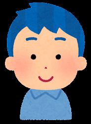 青い髪の男の子のイラスト