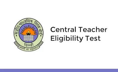 CTET Latest News 2021-  सीटेट परीक्षा सम्बन्धी महत्वपूर्ण तिथियाँ