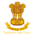 Rajasthan High Court Group D Syllabus in Hindi And Selection Process