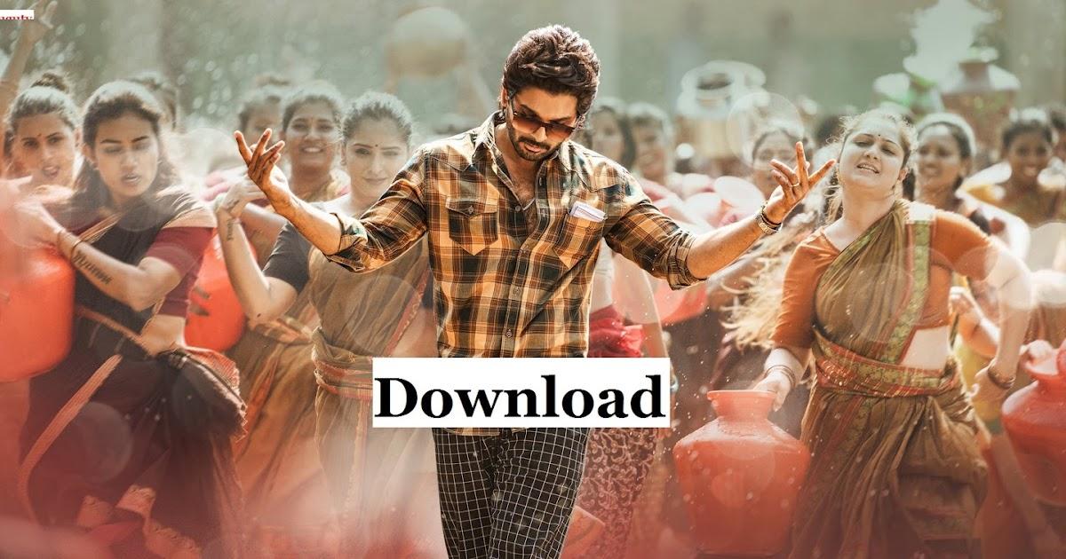 ala vaikunta puram lo movie download in movierulz
