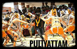 About puliyattam in tamil