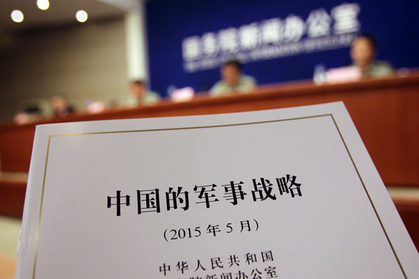 Image Attribute: China Defense White Paper , 2015, /  Source: China Daily