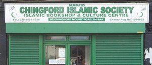 Chingford Islamic Centre