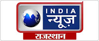 Watch India News Rajasthan News Channel Live TV Online | ENewspaperForU.Com