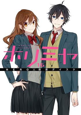 ホリミヤ コミックス表紙 第16巻 | HERO | HORIMIYA Volume 15 | Hello Anime !
