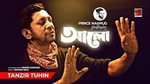 Alo Lyrics (আলো) Prince Mahmud Feat Tanzir Tuhin