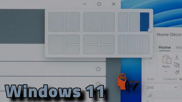 أعلنت مايكروسوفت عن ويندوز11 بتصميم جديد وقائمة ابدأ مميزة