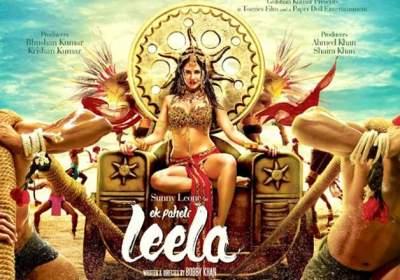 Ek Paheli Leela (2015) Hindi 480p Full Movies Free Download BluRay