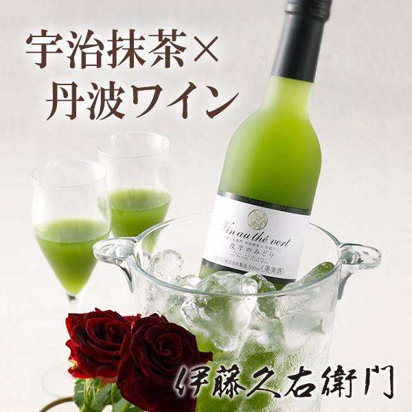 wine matcha