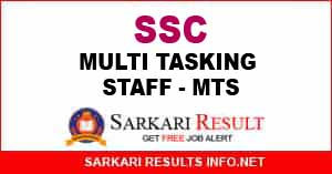 SSC Multi Tasking Staff MTS Online Form 2021