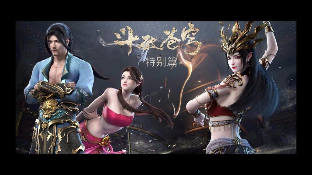 Battle Through the Heavens Spesial Season 2 Batch Subtitle Indonesia