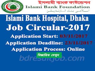 Islami Bank Foundation under Islami Bank Hospital, Dhaka Job Circular 2017