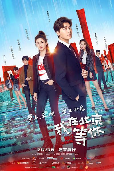 Wait in Beijing (2020)