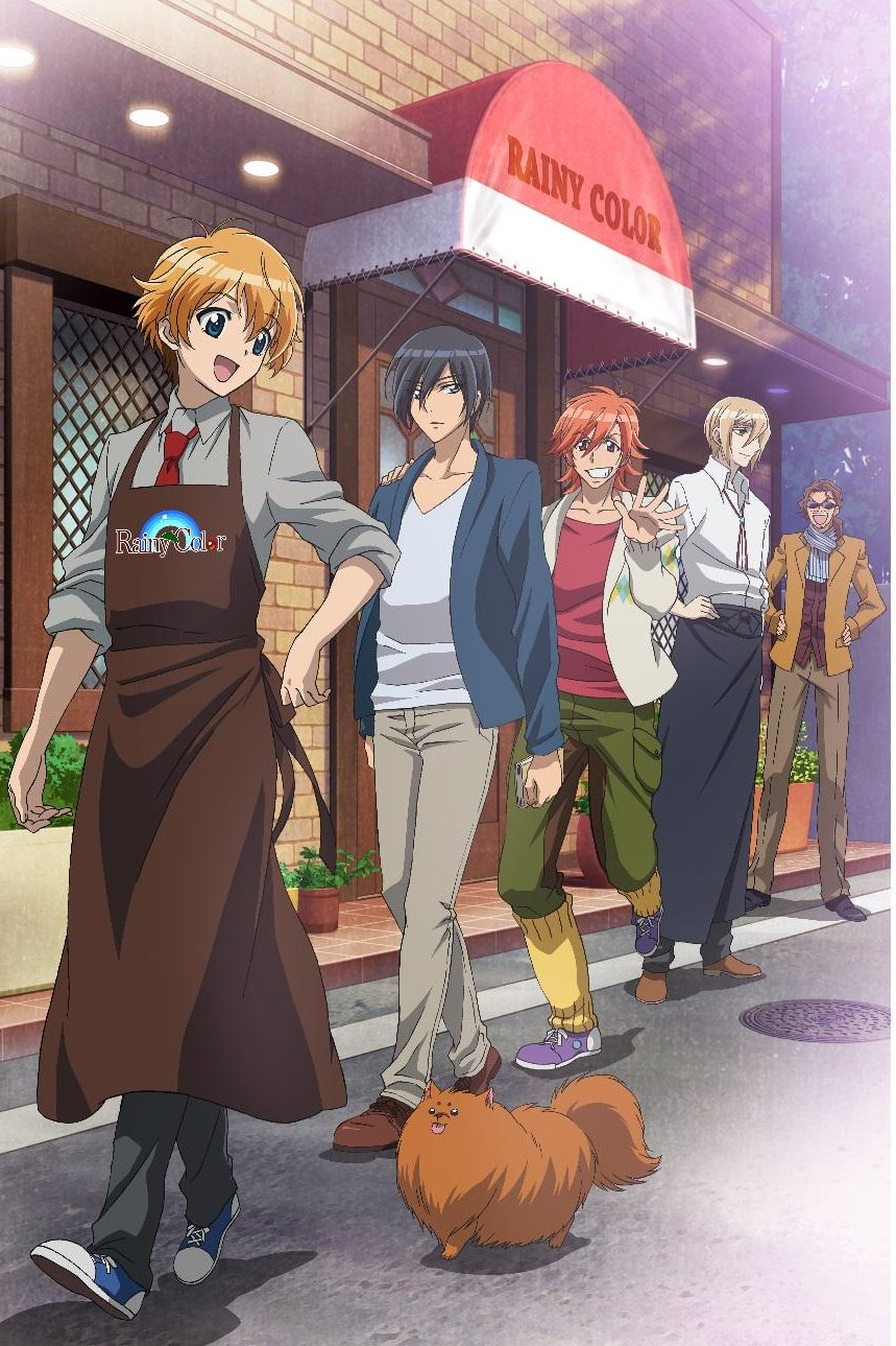 cover anime Ameiro Cocoa
