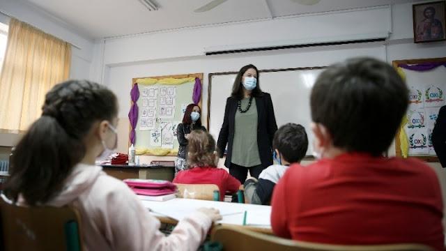 Δυο Self tests θα προμηθεύονται μαθητές και εκπαιδευτικοί από τις 19/5
