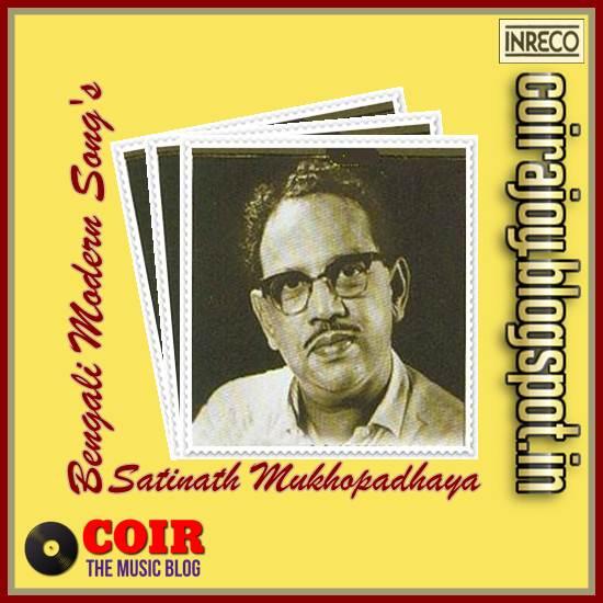 Maya Re Maya Re Bengali Song Download: Coir: Satinath Mukhopadhaya