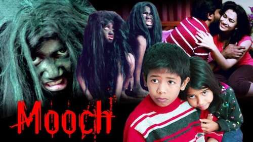 Mooch 2017 Hindi Dubbed Full Movie Download