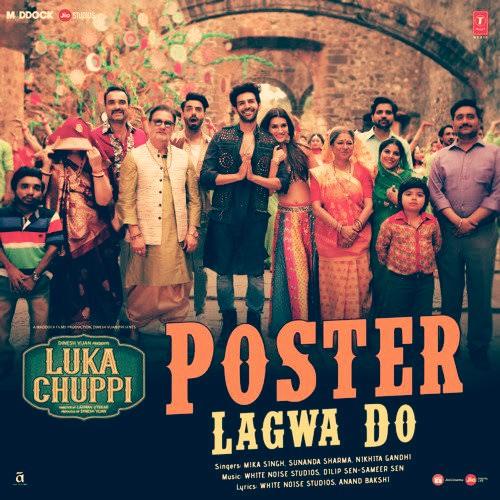 Poster Lagwa Do Lyrics