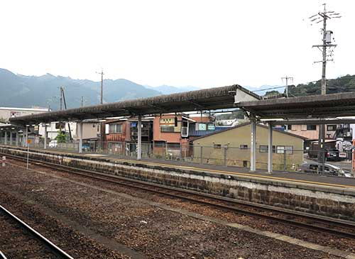 Owase Station Mie Prefecture Japan.