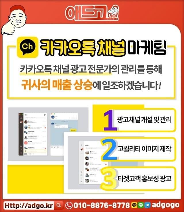 연호역페이스북광고대행사