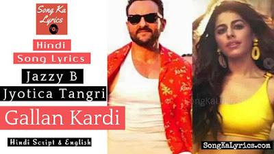 gallan-kardi-lyrics-saif-ali-khan