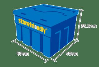 儲存易儲存箱 storefriendly on demand