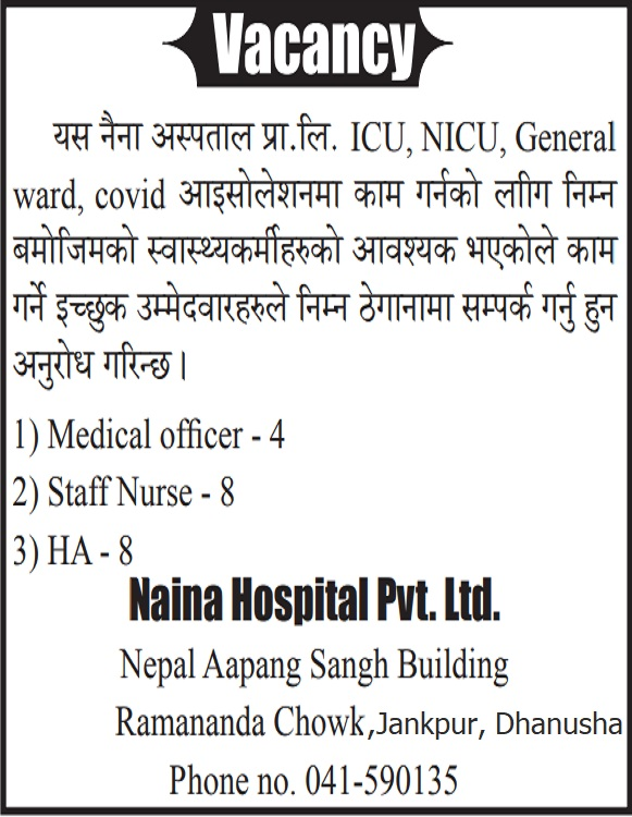 Naina Hospital, Janakpur Dhanusa Job Vacancy for Medical Officer, Staff Nurse and Health Assistant