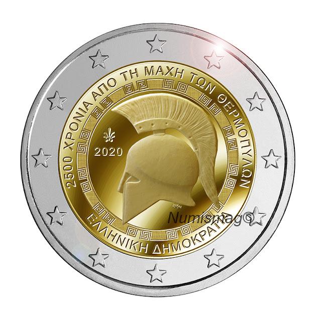 Το νέο ελληνικό νόμισμα των 2 Ευρώ