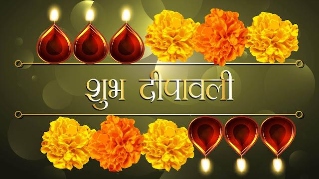 Diwali Wallpaper For Mobile 4