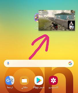 طريقة تشغيل اليوتيوب في الخلفية والتحميل من اليوتيوب الرسمي بطريقة جديدة وسهلة 2019