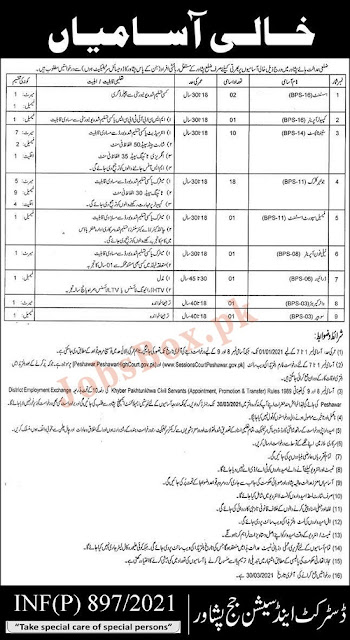 district-session-courts-peshawar-jobs-2021-advertisement-application-form