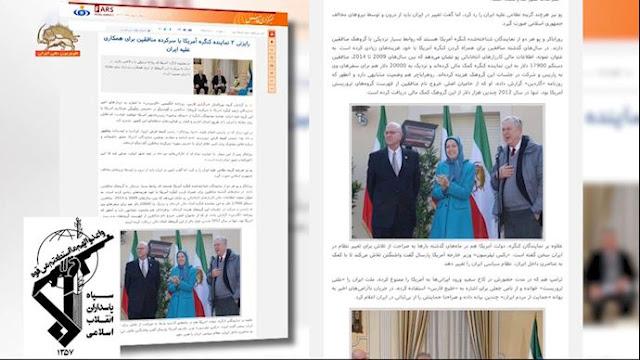 واکنش ترسان رژیم آخوندی در خبرگزاری سپاه پاسداران (۱۰اسفند): رایزنی ۲نماینده کنگره آمریکا با مریم رجوی