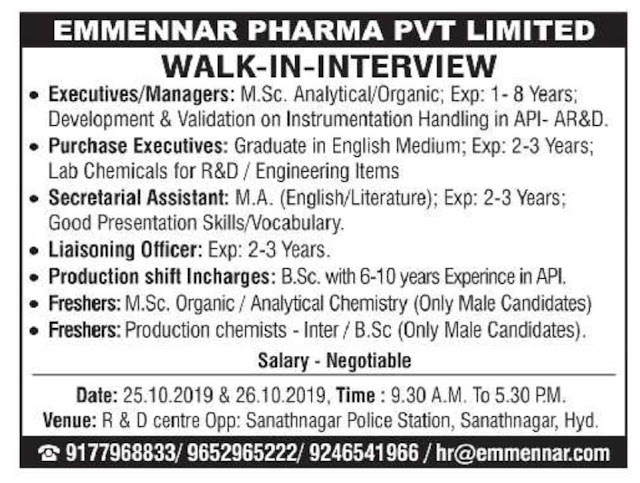 Emmennar Pharma - Walk-in interview for Freshers and Experienced candidates on 25th & 26th October, 2019