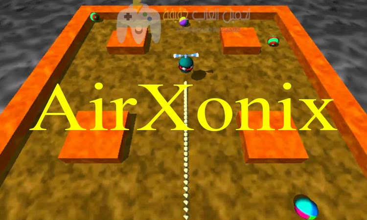 تحميل لعبة المروحة الشقية AirXonix للكمبيوتر من ميديا فاير مجاناً
