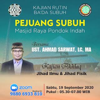 Jadwal Kajian Akhlaq Jihad Ilmu dan Jihad Fisik 20200919 - Jadwal Kajian Online