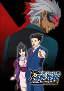 """Gyakuten Saiban: Sono """"Shinjitsu"""", Igi Ari! Season 2 (2018)"""
