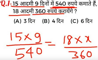 Tricky Maths for competitive exams - Sunil Kharub Maths pdf download