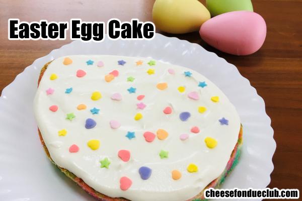 イースターエッグ・ケーキ