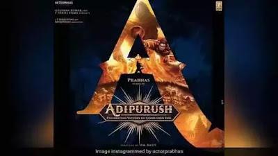 Prabhas Upcoming film Adipurush First Look