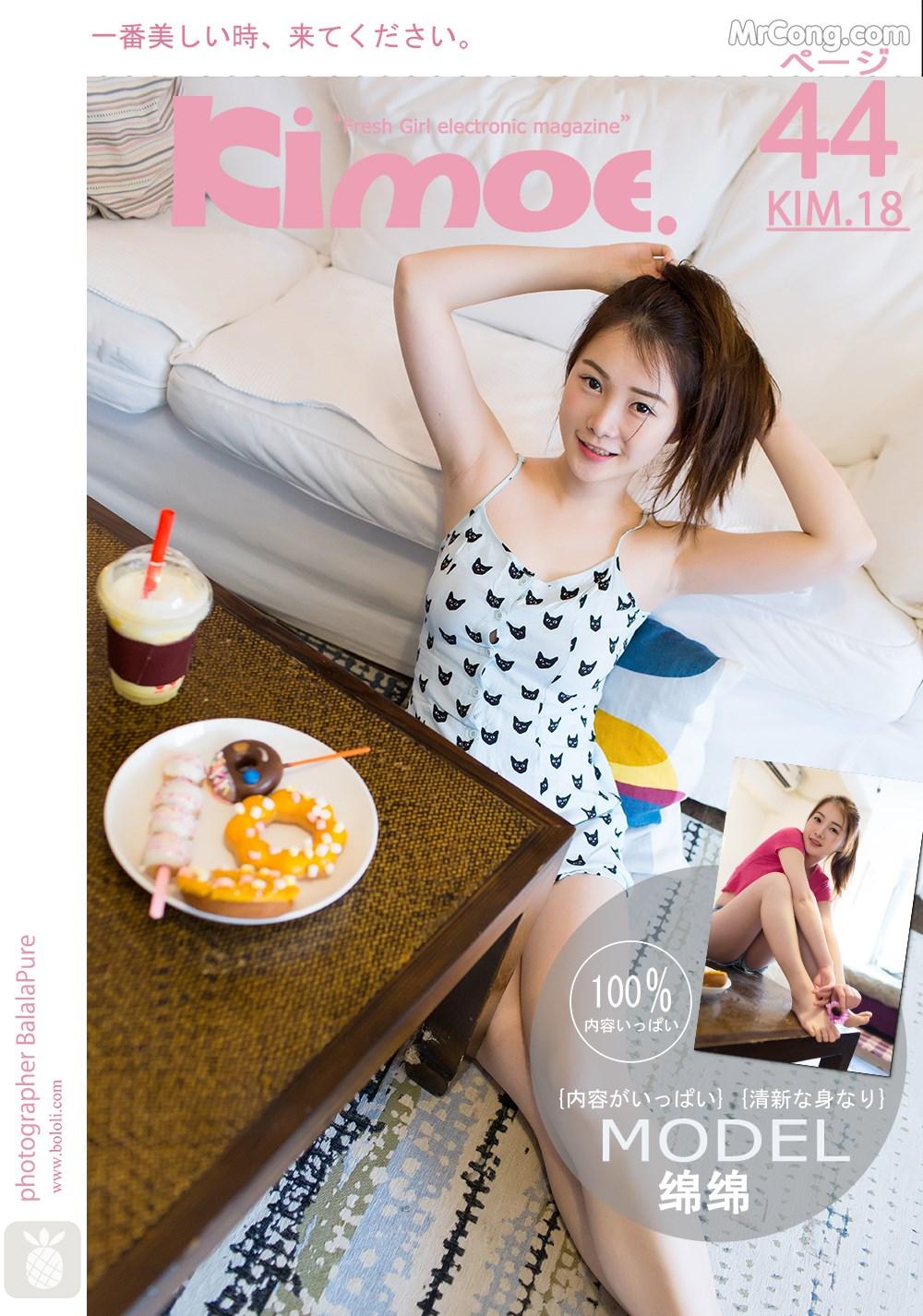 Kimoe Vol.018: Người mẫu Mian Mian (绵绵) (45 ảnh)
