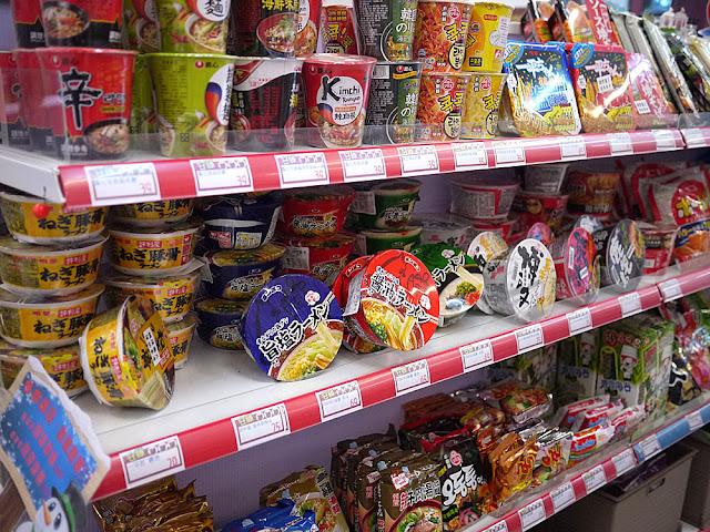 P1290320 - 【熱血採訪】台中日本零食購物│逢甲安藤藥妝生活百貨讓你不用去日本也能買日貨貨(已結束營業