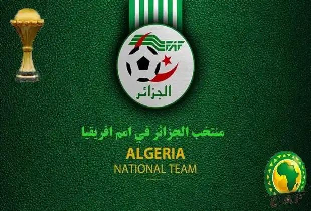 منتخب الجزائر,الجزائر,المنتخب الجزائري,المنتخب الوطني الجزائري,منتخبات امم افريقيا,اغاني المنتخب الجزائري,أقوى لقطات المنتخب الجزائري في كأس أفريقيا 2019,مشوار الجزائر في كأس افريقيا,تشكيلة المنتخب الجزائري,الجزائر كأس امم إفريقيا,مباريات الجزائر في تصفيات كاس افريقيا 2017,المنتخب الجزائري في مصر,المنتخب الجزائري في مونديال 2014,الجزائر بطل كأس امم أفريقيا 2019,مشوار الجزائر في كأس أمم إفريقيا 1996,الجزائر والسنغال,منتخب الجزائري,أروع لقطات المنتخب الوطني الجزائري في☆كأس أمم إفريقيا