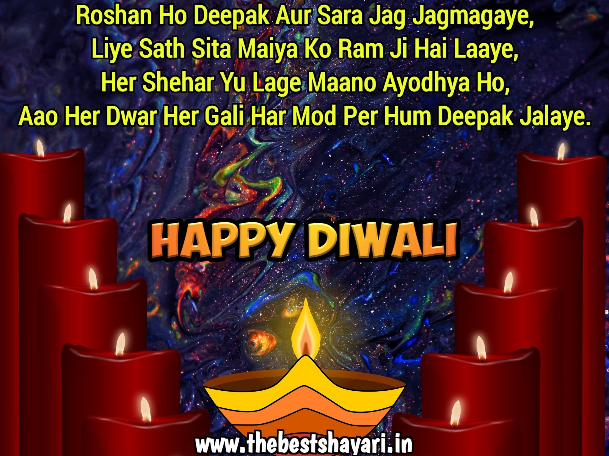 happy Diwali wishes whatsapp images