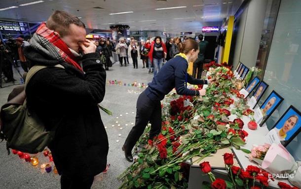 В Ірані створили групу щодо консульської допомоги сім'ям жертв авіакатастрофи